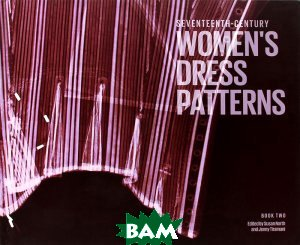 Seventeenth-Century Women`s Dress Patterns: Book 2 (V&amp) Рожище недорогие книги