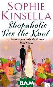 Shopaholic Ties the Knot (Delta) Меловое купить книги через интернет