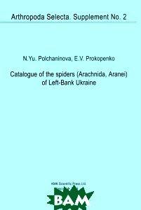 Каталог пауков Левобережной Украины / Catalogue of the Spiders (Arachnida, Aranei) of Left-Bank Ukraine