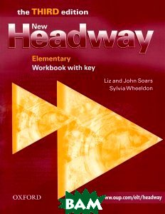 Купить Headway: Elementary Workbook with Key, OXFORD UNIVERSITY PRESS, John and Liz Soars, 978-0-19-471510-2