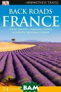 Купить Back Roads France, Неизвестный, 9781409387688