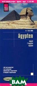 Купить Egypt. Карта, Reise Know-How, 978-3-8317-7142-4