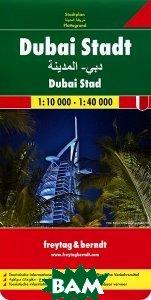 Dubai City: City Map