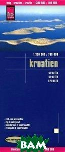 Купить Kroatien. Карта, Reise Know-How, 978-3-8317-7140-0