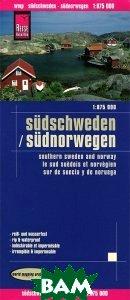 Sudschweden. Sudnorwegen. Карта, Reise Know-How, 978-3-8317-7171-4  - купить со скидкой