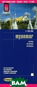 Myanmar. Карта