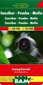 Купить Zansibar: Pemba: Mafia: Auto + Freizeitkarte, Freytag &amp, 978-3-7079-1167-1