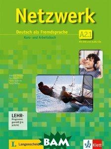 Купить Kurs- und Arbeitsbuch, m. DVD u. 2 Audio-CDs, Неизвестный, 9783126061421