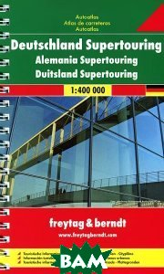 Купить Germany: Supertouring Road Atlas, Freytag &amp, 978-3-7079-0759-9