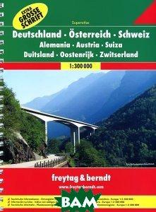 Купить Germany, Austria, Switzerland: Road Atlas, Freytag &amp, 978-3-7079-1125-1