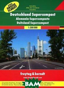 Купить Germany: Supercompact Road Atlas, Freytag &amp, 978-3-7079-1127-5