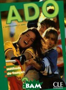 ADO 2: Methode de francais