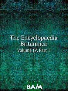 Купить The Encyclopaedia Britannica, Книга по Требованию, 978-5-8742-7593-8