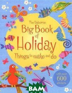 Купить Big Book of Holiday Things to Make and Do, Usborne Publishing Ltd., Rebecca Gilpin, Fiona Watt, 978-1-4095-5124-9