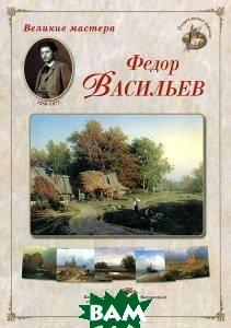 Купить Дуччо ди Буонинсенья, БЕЛЫЙ ГОРОД, 978-5-7793-4366-4