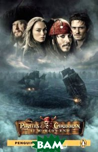 Pirates of the Caribbean at World`s End: Level 3 (+ CD)