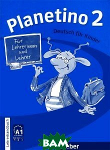 Купить Planetino 2, Lehrerhandbuch, Неизвестный, 9783193215789