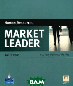 Market Leader ESP Book - Human Resources, Pearson, Sara Helm, Rebecca Utteridge, 9781408220047  - купить со скидкой