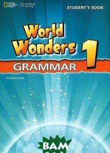 Купить World Wonders 1 Grammar. Student`s Book, Heinle Cengage Learning, Александра Грин, 978-1424058426