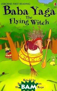 Купить Baba Yaga: The Flying Witch, Usborne, Davidson, Susanna, 9780746085608