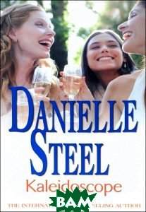 Купить KALEIDOSCOPE, Steel, Danielle (10130050/221013/0013167 ), Little, Brown and Company, Steel D., 978-0-7515-4248-6
