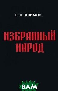 Новий німецько-український, українсько-німецький словник. 60 000 слів