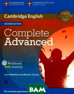 Купить Complete Advanced: Workbook with Answers (+ CD-ROM), CAMBRIDGE UNIVERSITY PRESS, Barbara Thomas, Laura Matthews, 978-1-107-67517-9