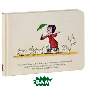 Опасная прогулка. Записная книжка (ТриМаг) Ялта книги с доставкой