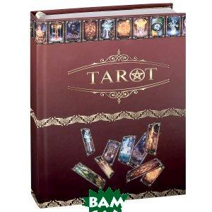 Купить Таро. Магический дневник, А. Г. Москвичев, 978-5-904844-36-3