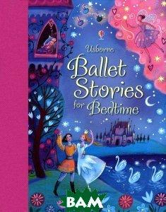 Купить Ballet Stories for Bedtime, Usborne Publishing Ltd., 978-1-4095-5038-9