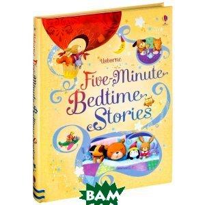Купить Five-Minute Bedtime Stories, Usborne Publishing Ltd., Sam Taplin, 978-1-4095-2463-2