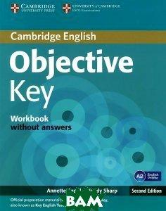 Objective Key: Wokbook without answers