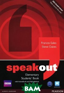 Купить Speakout Elementary. Students`Book with DVD/Active Book and MyEnglishLab Pack (+ DVD), Pearson Education, Frances Eales, Steve Oakes, 978-1-4082-7606-8