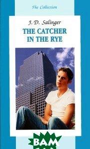 Купить The Catcher in the Rye / Над пропастью во ржи. Книга для чтения на английском языке, Антология, Сэлинджер Джером Дэвид, 978-5-94962-031-1