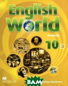 English World Workbook: Level 10 (+ CD-ROM)