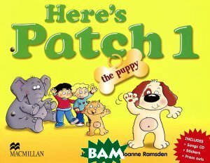 Here`s Patch 1 The Puppy. + stickers, press outs (+ Audio CD)