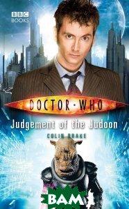 Купить Doctor Who: Judgement of the Judoon, BBC Books, Colin Brake, 978-1-846-07639-8