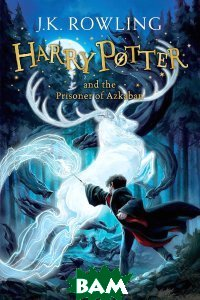 Купить Harry Potter 3: Harry Potter and the Prisoner of Azkaban, Bloomsbury, J. K. Rowling, 978-1-4088-5567-6