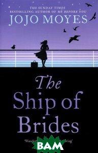 Купить The Ship of Brides, Hodder &, Jojo Moyes, 978-0-340-96038-7