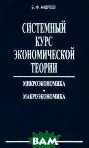 Особенности национального похмелья, ЛЕНИЗДАТ, Доктор Боровский, 5-289-01904-9  - купить со скидкой