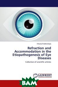Refraction and Accommodation in the Etiopathogenesis of Eye Diseases