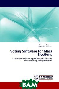 Voting Software for Mass Elections