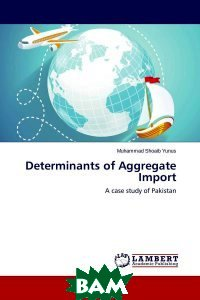 Determinants of Aggregate Import