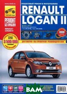 Купить Renault Logan II, выпуск с 2014 года, бензиновые двигатели 1, 6л 8V и 1, 6л 16V (К4М). Руководство, Третий Рим Капитал, С. Н. Погребной, И. С. Горфин, 978-5-91774-981-5