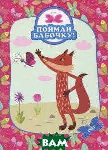 Купить Счет (изд. 2015 г. ), ФЕНИКС, 978-5-222-25517-9