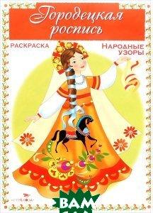 bb50258b Книги Стрекоза [ Харьков ] Купить > сравнить цены, продажа книг ...