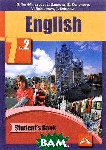 Купить English 7: Student s Book: Part 2 / Английский язык. 7 класс. Учебник. В 2 частях. Часть 2, Академкнига/Учебник, 978-5-49400-472-7