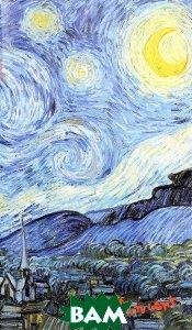 Купить Звездная ночь. Блокнот в пластиковой обложке, Эксмо, АРТЕ, 978-5-699-92466-0