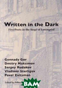 Купить Written in the Dark: Five Poets in the Siege of Leningrad, Ugly Duckling Presse, Gennady Gor, Dmitry Maksimov, Sergey Rudakov, Vladimir Sterligov, Pavel Zaltsman, 978-1-937027-57-5