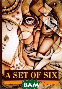 Купить A Set of Six, T8RUGRAM, Joseph Conrad, 978-5-521-05159-5
